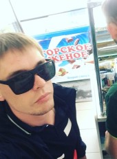 Aleksandr, 25, Russia, Aleksandrovskoye (Stavropol)