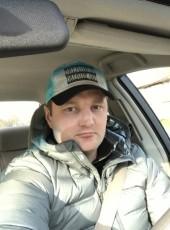 Dima, 35, United States of America, Bolingbrook