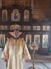 ALEKSEY, 42, Russia, Kamensk-Shakhtinskiy