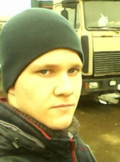 Spread Eagle, 21, Russia, Krasnoyarsk