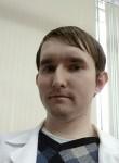 Mikhail, 32, Vologda