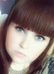 galya, 22  , Votkinsk