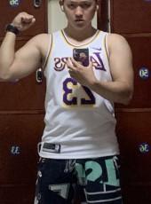 KiKi, 21, China, Changde