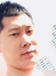 寂寞, 30  , Daxing