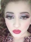 Eman Faten, 18  , Ar Rayyan