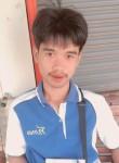 วัชระพงษ์, 18  , Sakon Nakhon