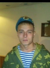 Gennadiy, 30, Russia, Orsk