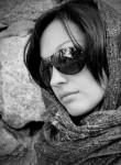 Svetlana, 25  , Barnaul