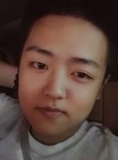帅哥, 24, China, Shenzhen