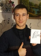 Andrey, 26, Russia, Livny