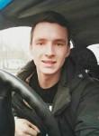 Aleksey, 28, Maladzyechna
