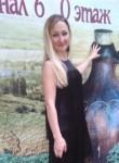 ANNA, 36, Arkhangelsk