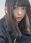 nana, 20  , Niigata-shi