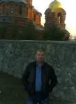 Александр, 46 лет, Новосибирск