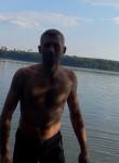 юрий, 40 лет, Минусинск