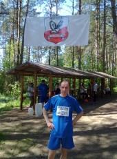 aleksey, 38, Belarus, Hrodna