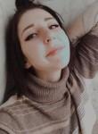 Elena, 24, Kurgan