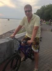 артем, 35, Россия, Хабаровск