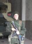 Станислав, 23, Kiev
