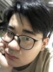 曹休想, 24, Guangzhou