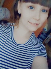 Dara, 26, Russia, Khabarovsk