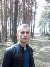 Maksim, 24, Russia, Voronezh