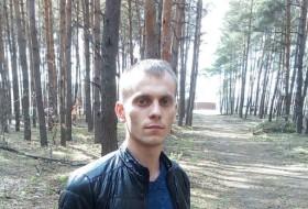 Максим, 24 - Только Я