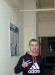 Pilipenko Dima, 25  , Chernihiv