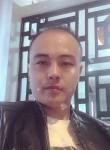 涯天, 39, Quzhou