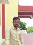 Biswambar, 18  , Balangir