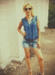 Lena, 37  , Kerch