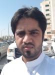 Rubel Mahmud , 28, Hawalli