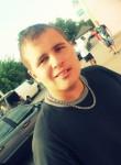 Bogdan, 26 лет, Полтава