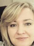 Елена, 42 года, Ижевск