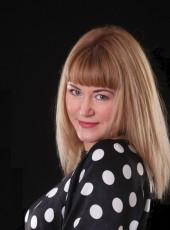 Анна, 43, Україна, Київ