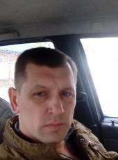cергей, 47, Česká republika, Praha