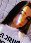 Lera, 18, Ufa