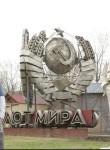 Wektan, 56  , Moscow