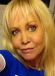 Знакомства Texas City: Mary, 45