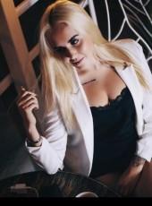 Mariya, 22, Russia, Novosibirsk