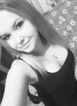 Nika, 22, Frolovo
