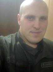 Dmitriy, 26, Ukraine, Vinnytsya