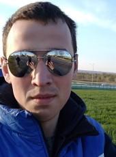 Denis, 25, Ukraine, Kharkiv