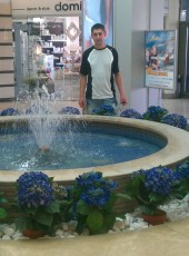 Aleksandr, 38, Ukraine, Smila