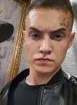 Maks, 26, Lyubertsy