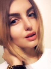 Alyona, 22, Україна, Харків