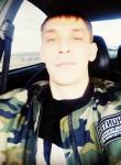 Ilya, 23, Novosibirsk