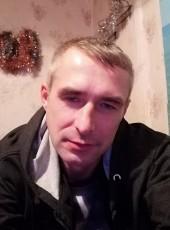 Ivan, 41, Ukraine, Chernihiv