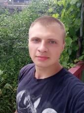 Vlad, 21, Belarus, Svyetlahorsk