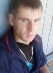 Ruslan, 24  , Magdagachi